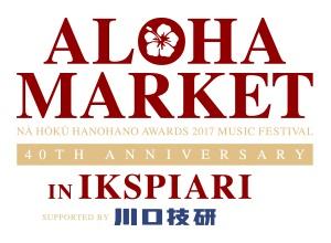 aloha market in ikspiari