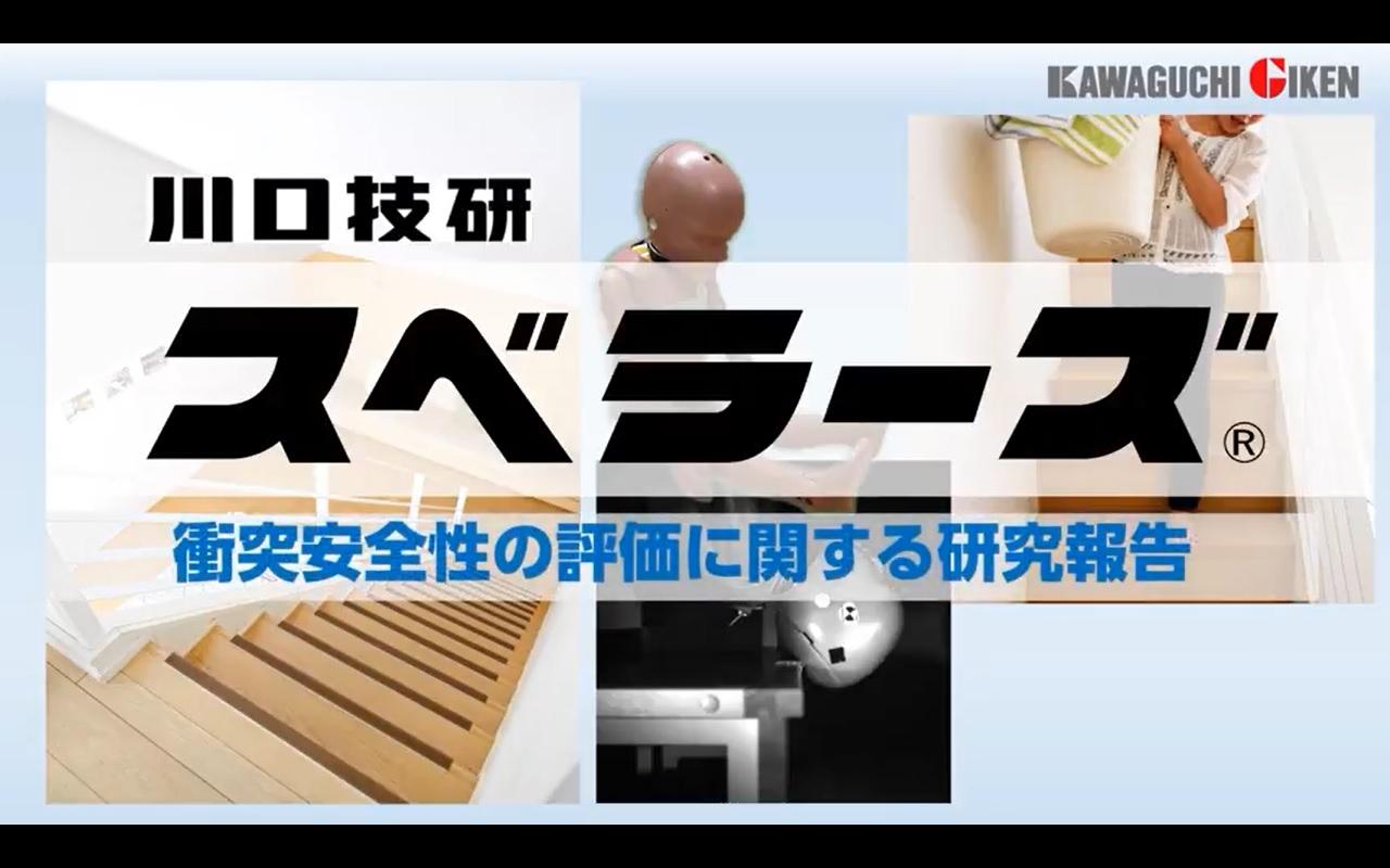 su_report_youtube01