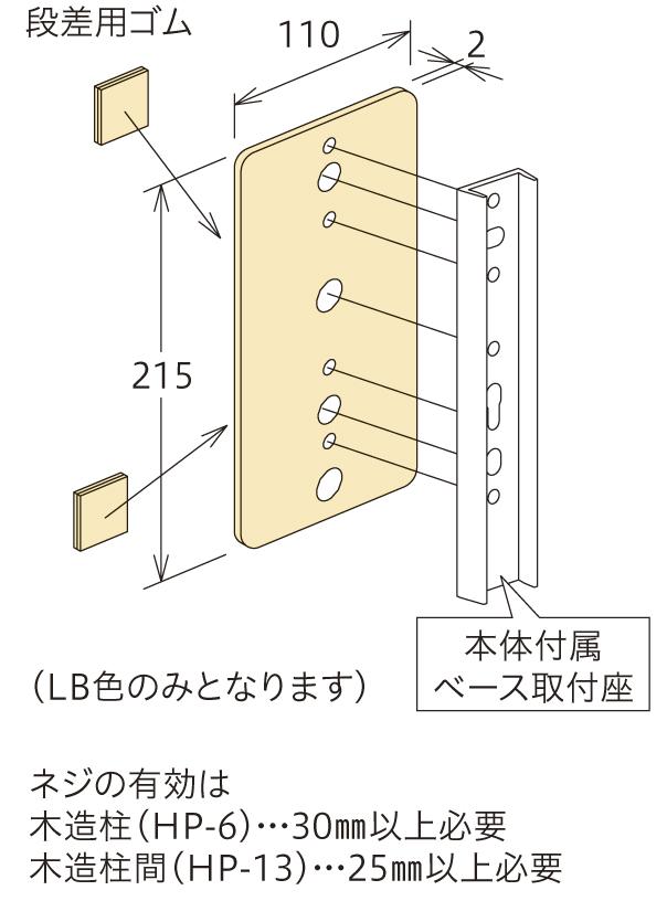凸凹壁対応