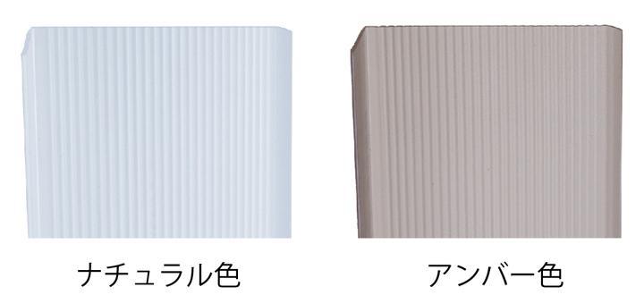 カラー:2色