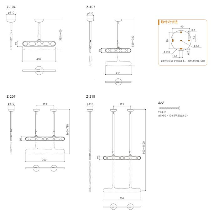 図面(Z-104/Z-107/Z-207/Z-215)